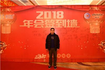 北京加盟商