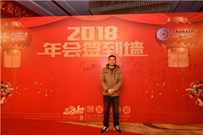 上海加盟商