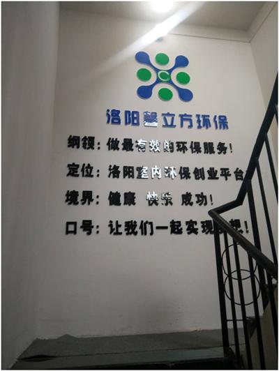 【恭贺新禧】总经理朱乐辉受邀洛阳加盟商担当大婚主婚人