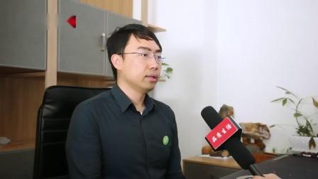 馨立方合作伙伴北京浩金锐环保接受北京电视台采访