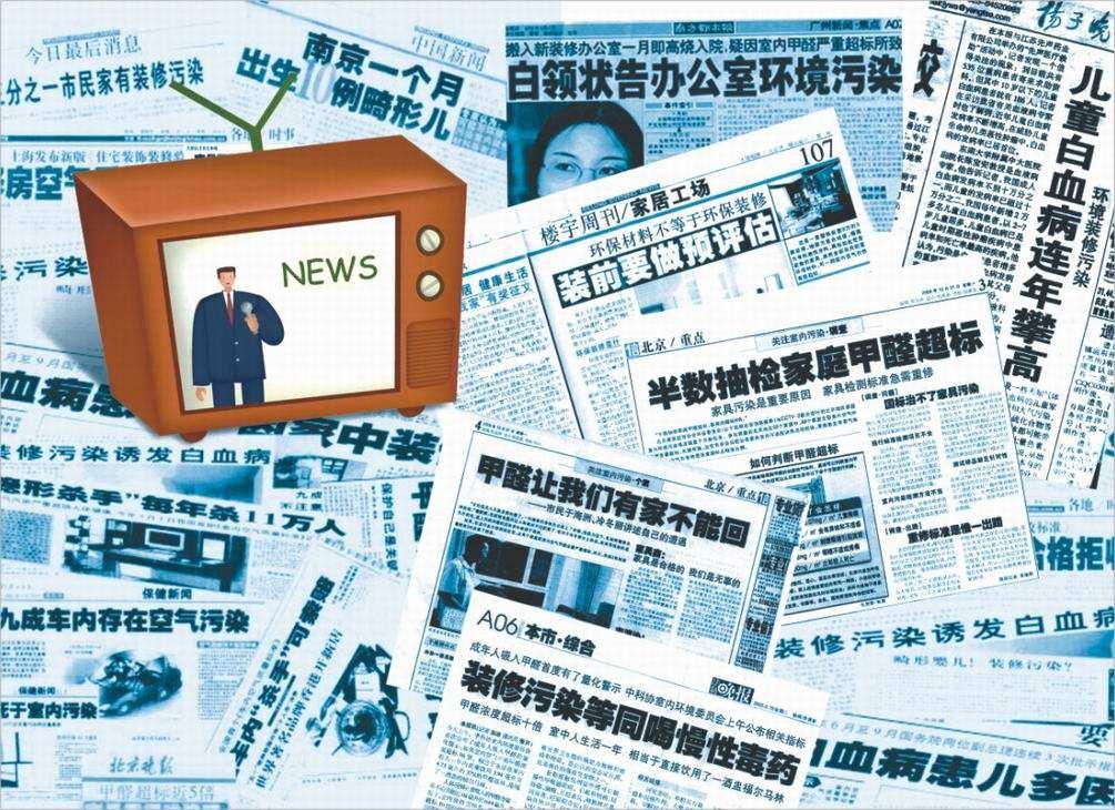 北京学校除甲醛哪家好?