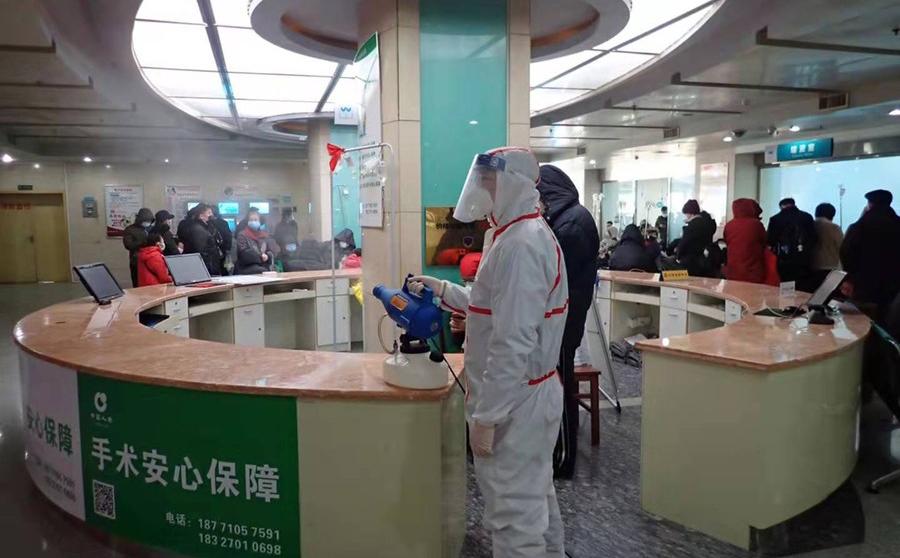 记馨立方援助武汉第五医院消毒杀菌服务