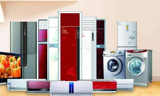 新型冠状病毒疫情后对家电清洗行业的影响