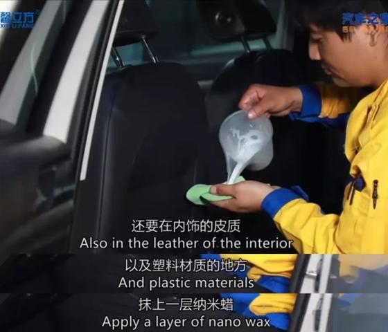 汽车之家汽车甲醛异味探索解决办法