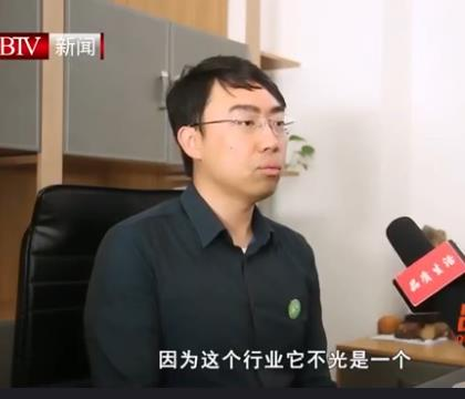 环净委秘书长、馨立方产品研发人朱乐辉接受北京电视台采访
