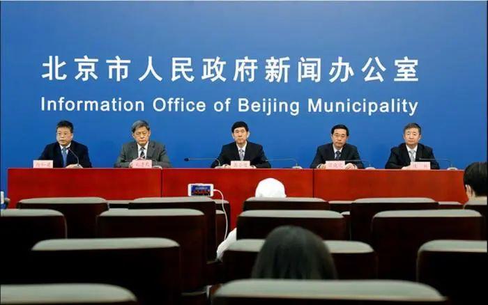 《北京日常防疫指引》征集意见,复工复产,空调清洗不容忽视