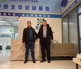 华南区域运营中心