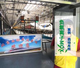 北京西动车所负氧离子MOX