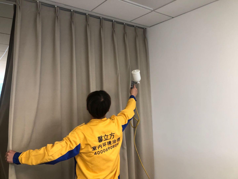 北京上门除甲醛公司 窗帘也需要治理甲醛