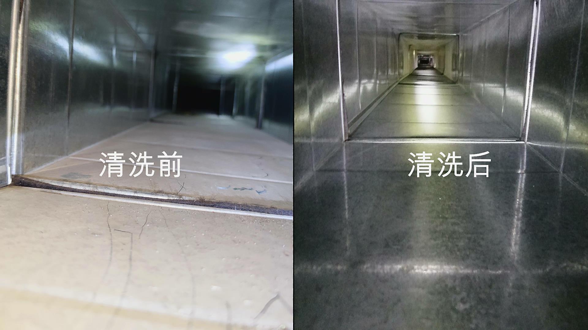 馨立方中央空调清洗流程介绍